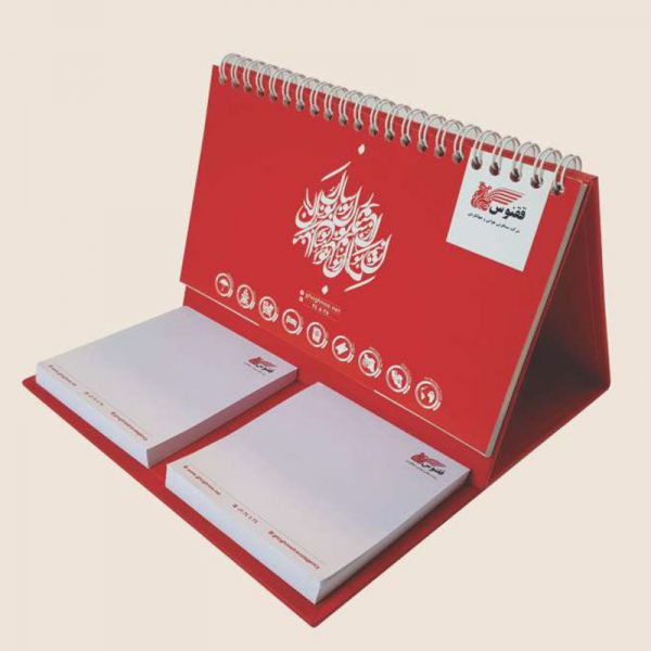 تقویم رومیزی یادداشت دار کد PN013